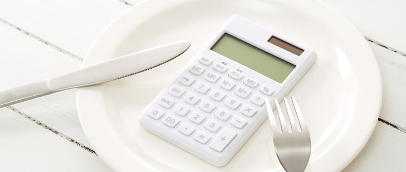 スルスル痩せる食事とレシピ
