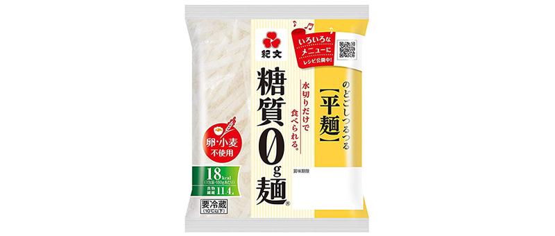 糖質0カロリー麺