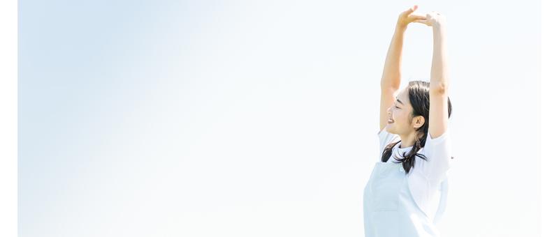 全身のストレッチ(肩・腕・腰)