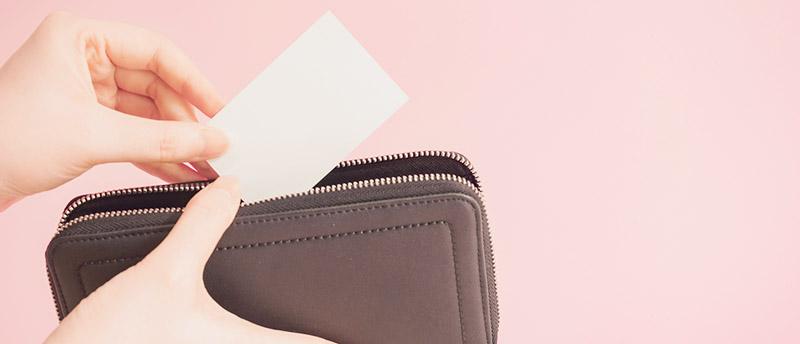 ①お財布に入れておこう!会員カード