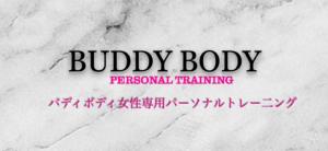 BUDDY BODY
