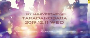 PLAYGROUND TAKADANOBABA