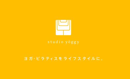 スタジオヨギー
