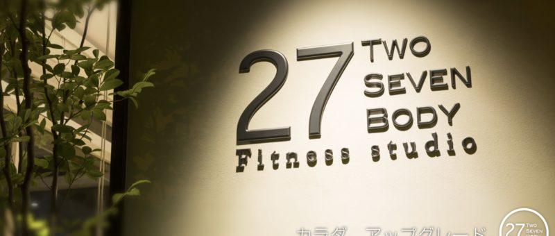 TWO SEVEN BODY