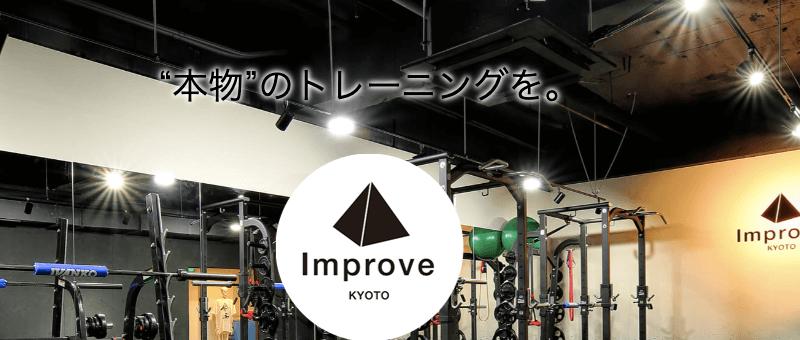 Improve KYOTO