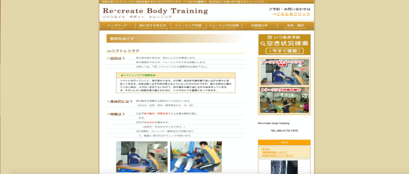 Re-create body training 飯田橋