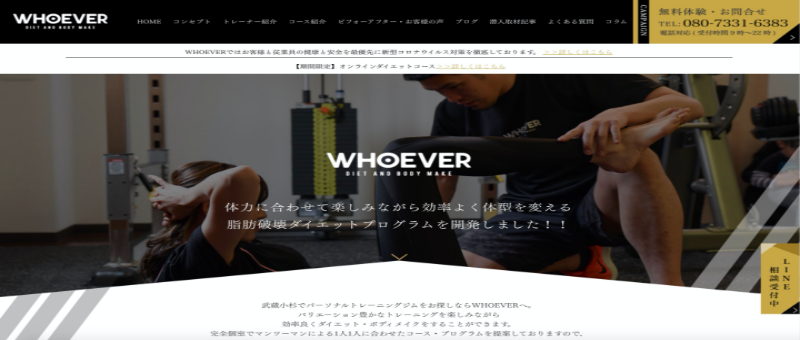 WHOEVER