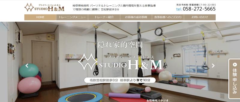 プライベートフィットネスSTUDIO H&M