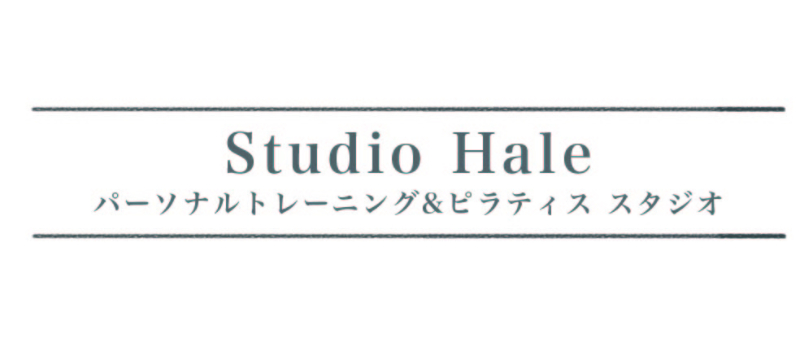 スタジオHale
