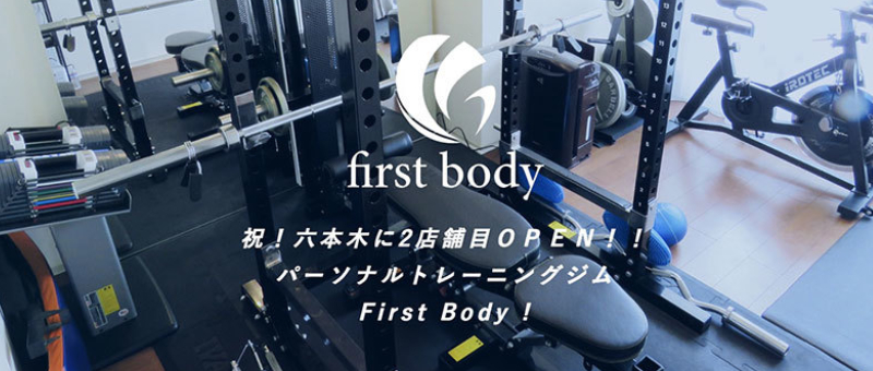 first body