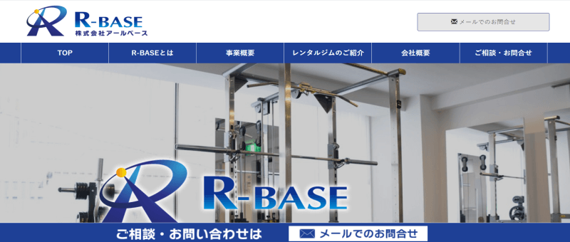 R-BASE