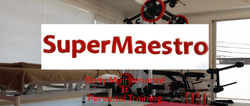 SuperMaestro(スーパーマエストロ