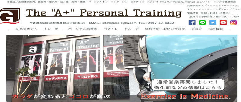 """The""""A+""""Personal Training"""