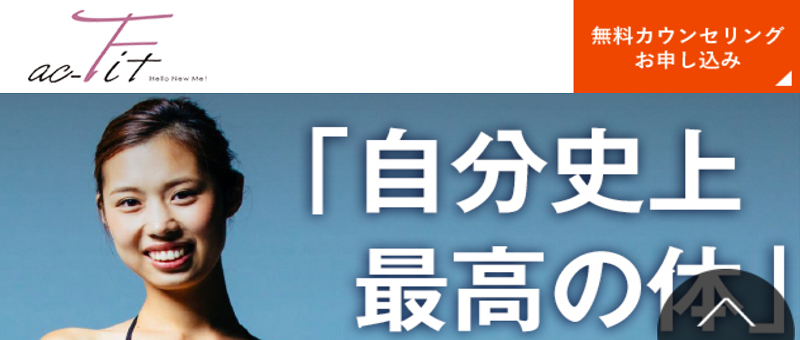 ac-Fit 上野店