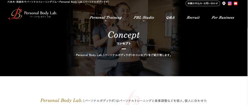 Personal Body Lab.
