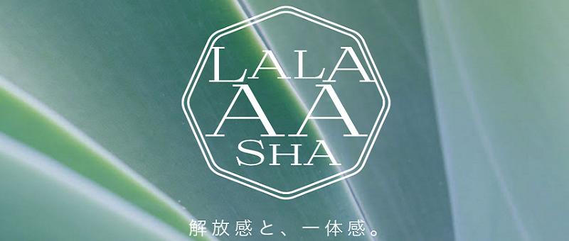 Lalaaasha ららあーしゃ