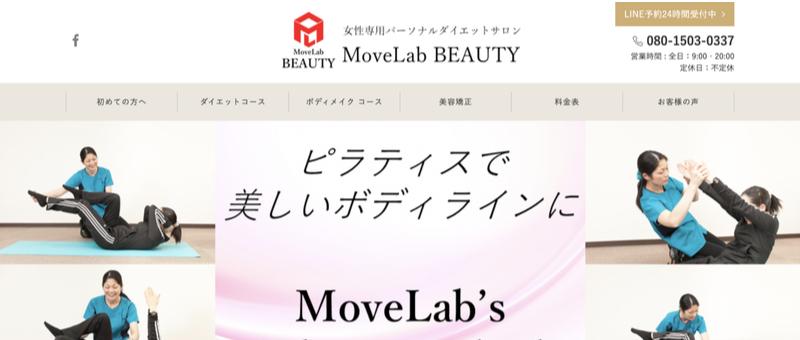 MoveLab BEAUTY