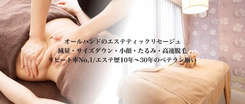 Resege(リセージュ) 五反田店