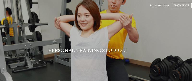 personal training studio u