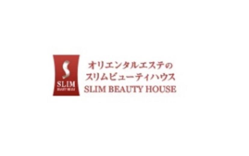 スリムビューティハウス 新宿総本店