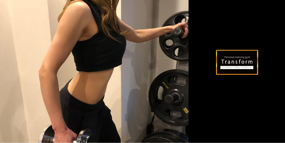 Personal Training Gym Transform